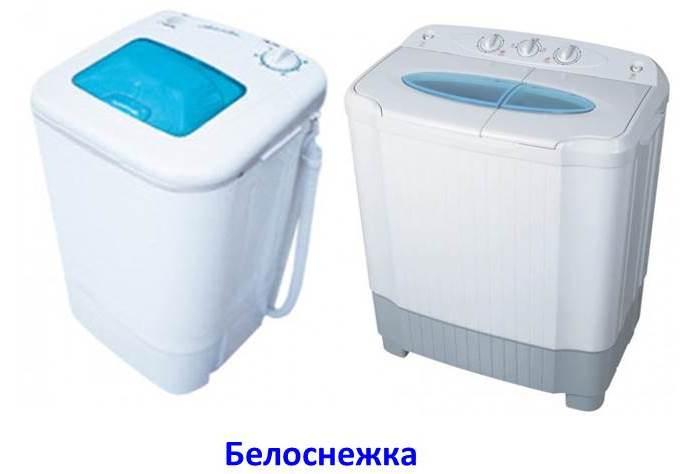 mosógépek Hófehérke