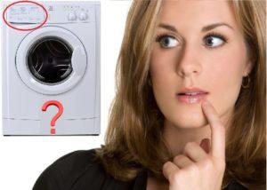 Как да премахнете тавата с прах в пералня Indesit и Ariston
