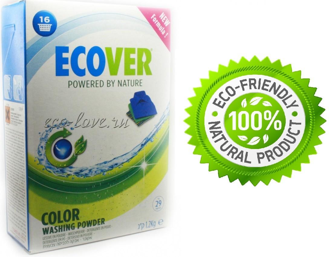 Екологичен прах за пране