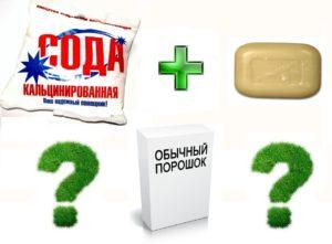 Prašak za pranje sapuna i sapunskog pepela