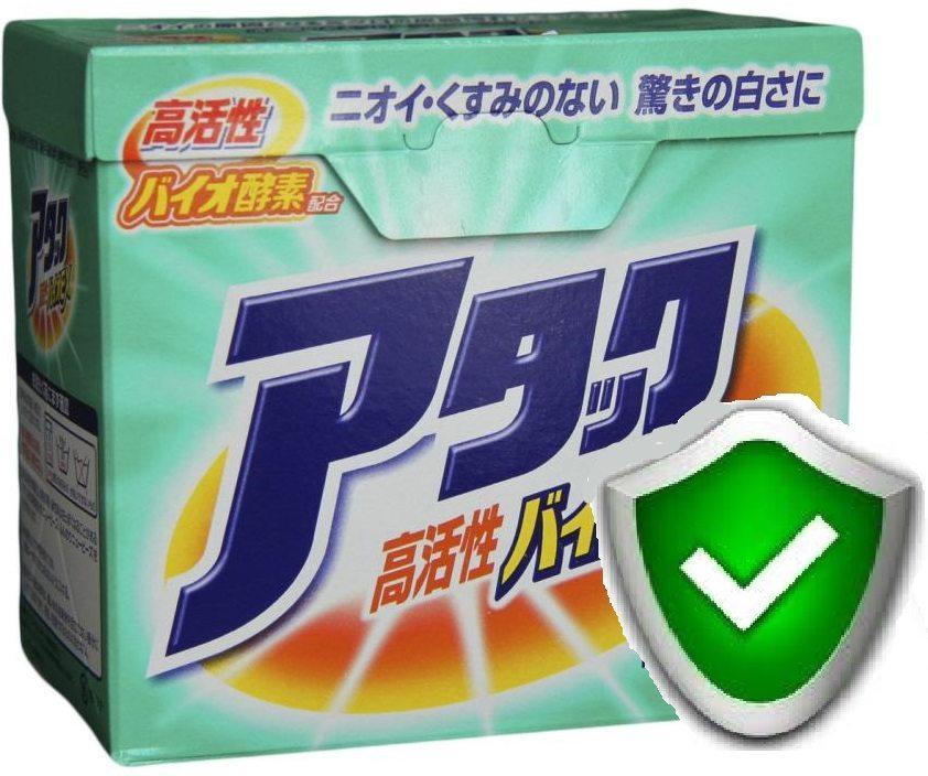 Кой прах за пране е най-безопасният