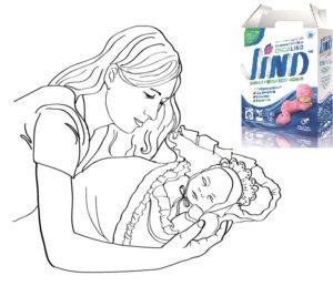 Dječji praškovi za pranje za novorođenčad