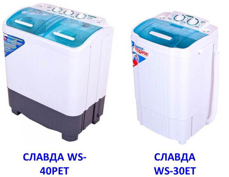 перални машини Славда