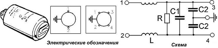 מעגל קבלים