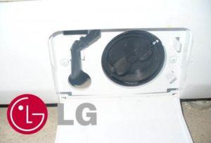 почистване на филтъра в пишеща машина на LG
