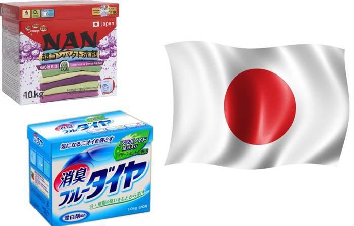 Японски прахове за пране