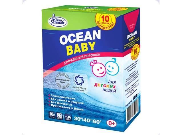 Фрау-Шмид-океана бебе