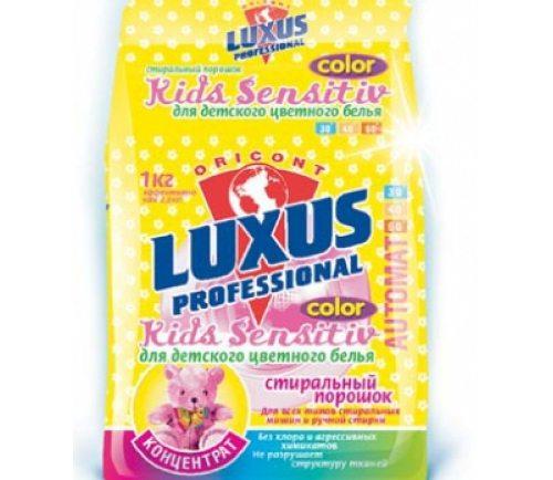 LUXUS-професионално-деца-чувствителен на