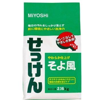 Мийоши-сапун