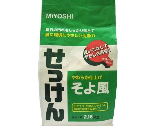 миоши-сапун на прах