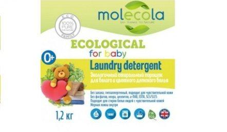 molecola-екологично-за-бебе