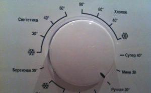 Schonendes Waschen