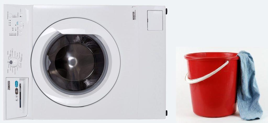 поставете пералнята отстрани