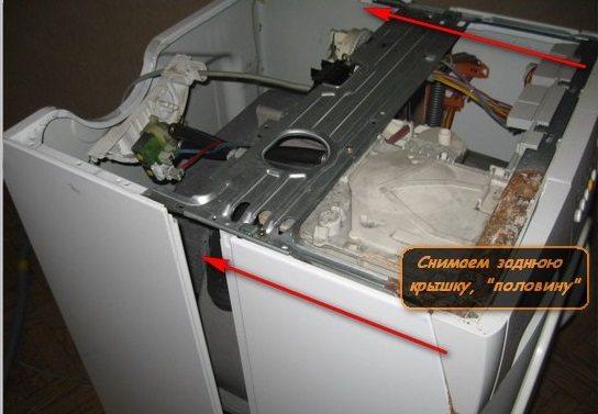 מקרה הכביסה מפורק לשני חצאים
