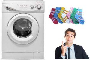 Mesin basuh untuk stoking