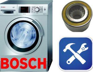подмяна на лагери в шайбата на Bosch