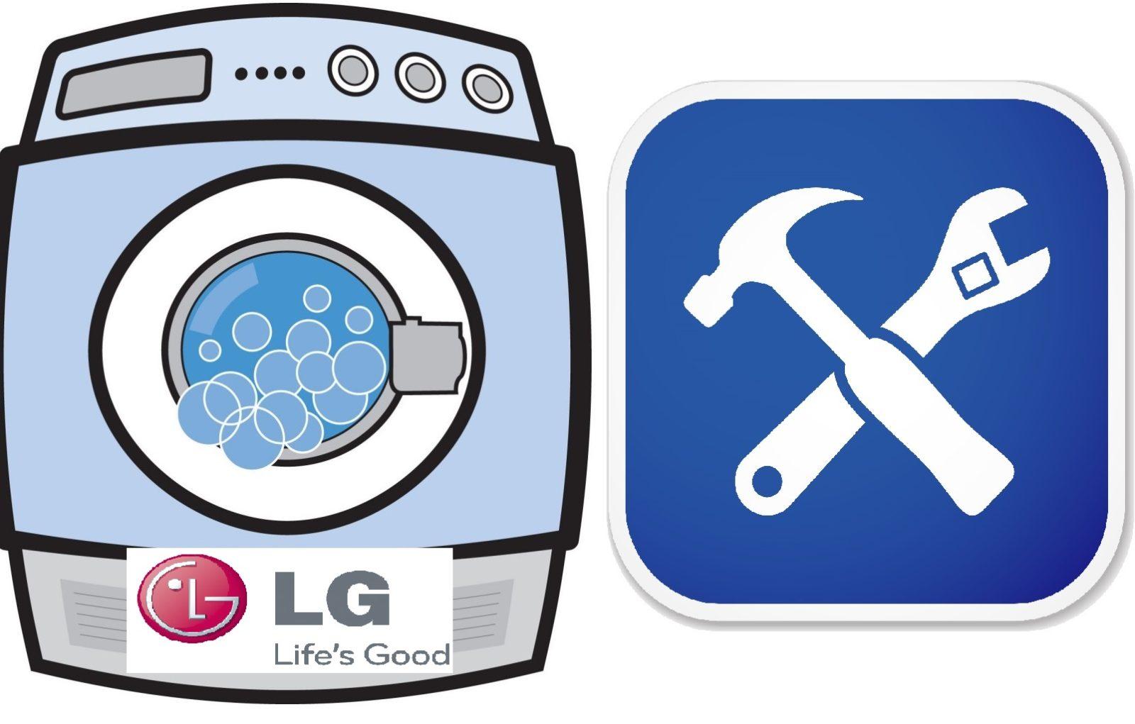 Пералнята на LG не се източва и не се изцежда