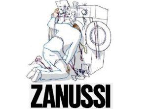 не навива шайбата Зануси