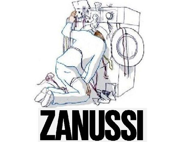 Пералнята Zanussi не се оттича и не се навива