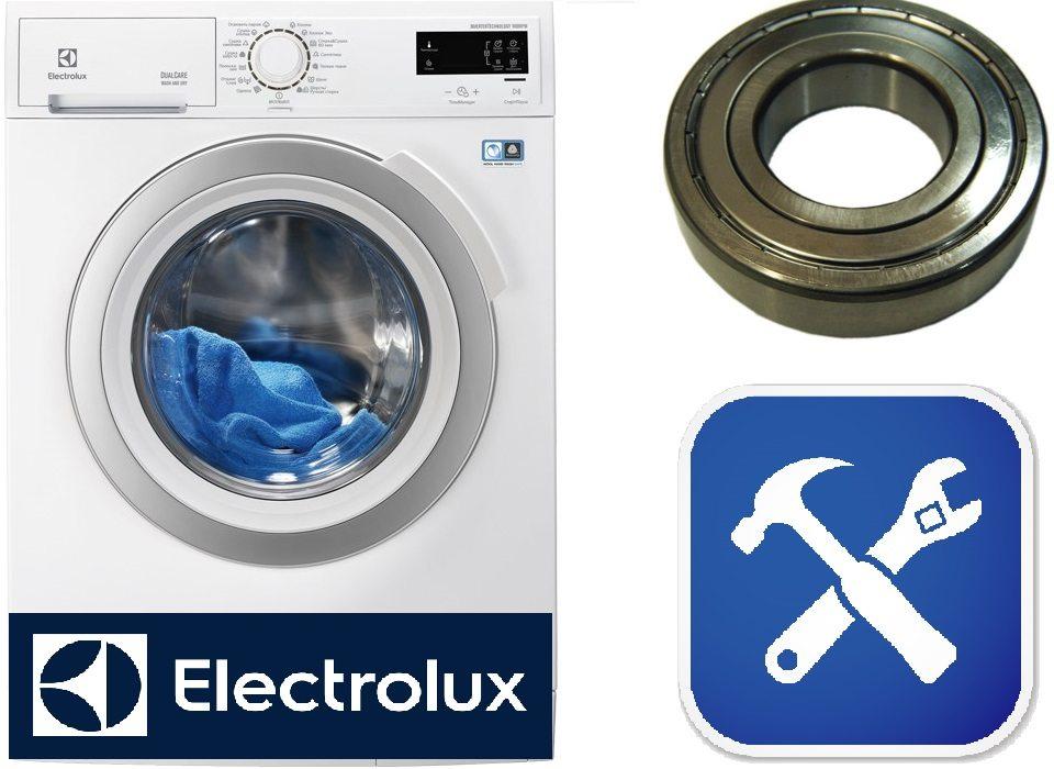Подмяна на лагера в пералнята Electrolux