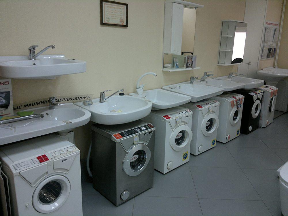 Комплект - пералня с мивка