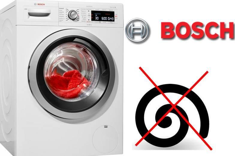 Пералнята на Bosch не се навива