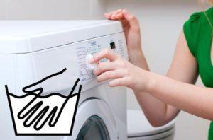 Режим на измиване на ръце и как да го използвате