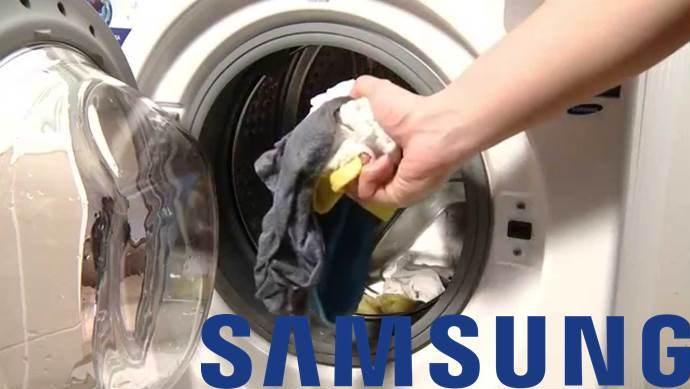 Пералнята на Samsung не се навива