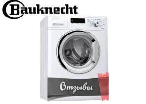 vélemények Bauknecht-ról