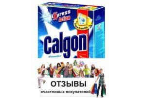 Ulasan mengenai Calgon untuk mesin basuh