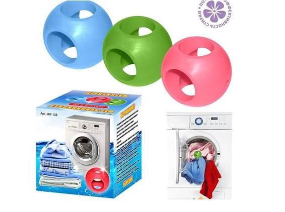 Отзиви за магнитната топка за перални машини