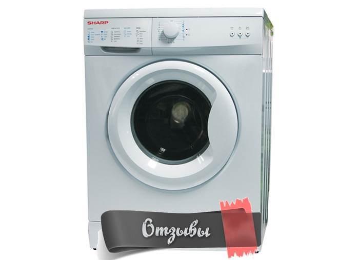 Резки отзиви за перална машина
