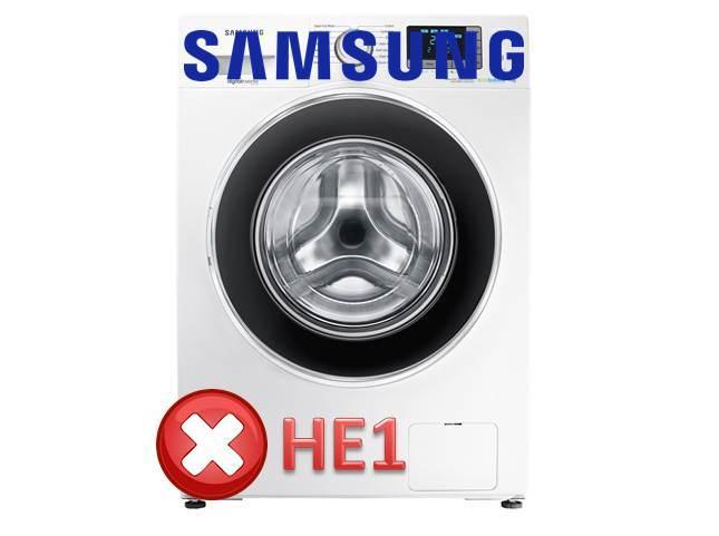 Грешка в пералнята на Samsung HE1