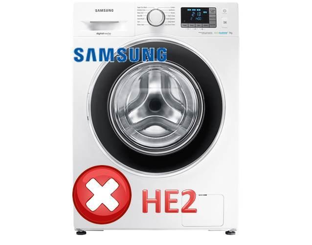 Пералнята на Samsung дава грешка HE2