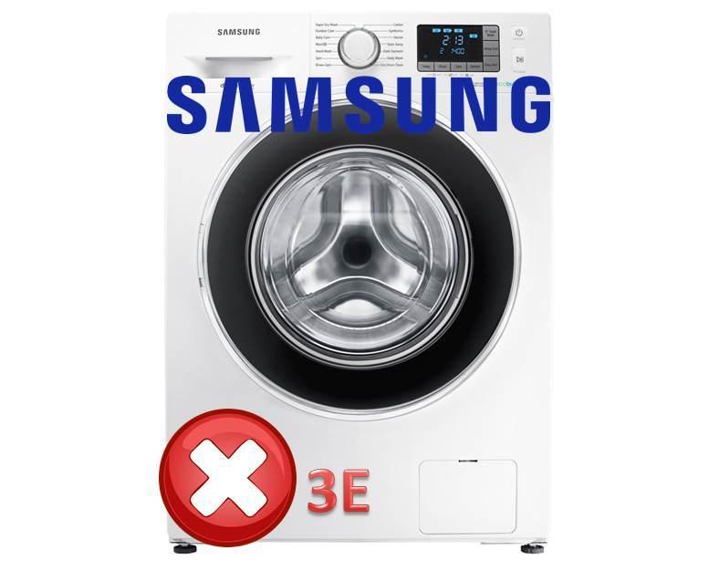 Грешка 3e в пералнята на Samsung