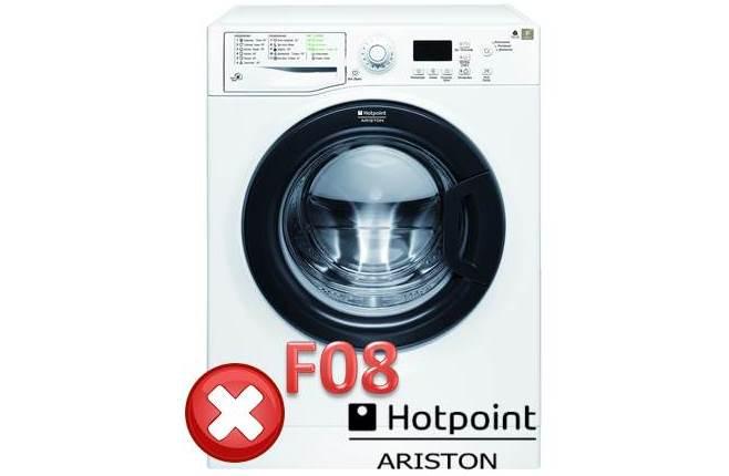Грешка F 08 в пералнята Ariston