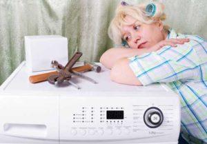 Perilica rublja se smrzava