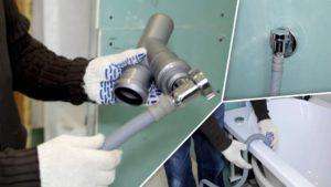 свързване на шайбата към канализацията чрез възвратен клапан