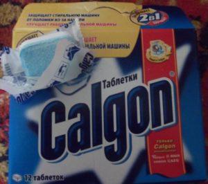 Калгон таблетки
