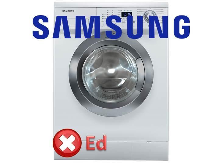 Грешка Ed на пералнята на Samsung