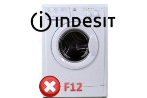 Mesin basuh Indesit - ralat F12