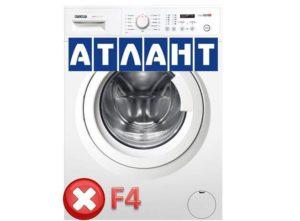 Pogreška F4 u stroju za pranje Atlant-a