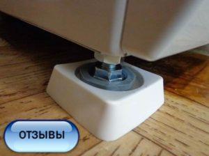 Omtaler om antivibrasjon står for vaskemaskinen