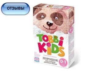 Recenzije o prašku za pranje Tobby Kids
