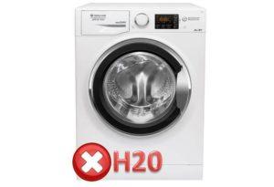Грешка H20 пералня Ariston