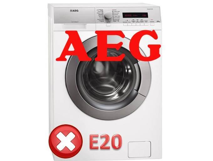 Грешка E20 в пералнята Aeg