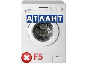 Pogreška F5 u stroju za pranje Atlant-a