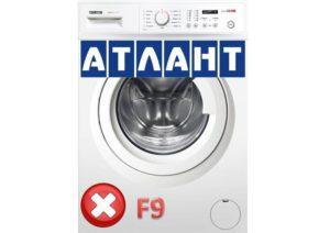 Pogreška F9 u perilici Atlant