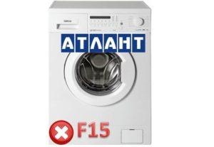 Pogreška F15 u perilici Atlant