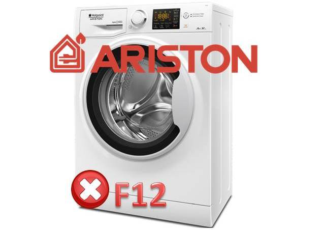 Грешка F12 на пералня Ariston